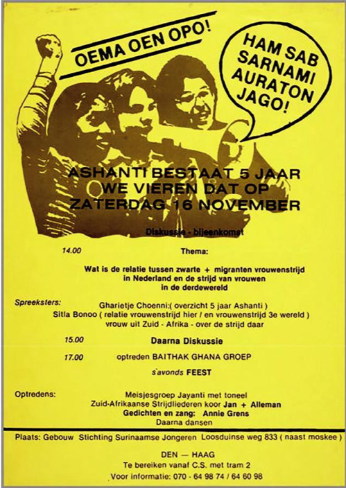 Figure 3 Meeting for the fifth anniversary of Ashanti, with the theme 'What is the relationship between the black and migrant women's struggle in the Netherlands and the struggle of women in the third world' (1986). Source: Collection IIAV-Atria – Institute on Gender Equality and Women's History, Amsterdam.